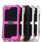 新作iPhone6 iphone6S ケース 超頑丈防滴防塵耐衝撃滑り防止最強級金属合金iphone6 plus iphone SE iphone5Sバンパーカバー