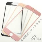 表面最高マット塗装ガラス+裏面透明強化ガラスガラス iPhone6 iphone6S iPhone6 plus 保護フィルム  高品質人気個性的車の艶消し塗装風iphone6S plus耐衝撃