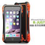 iPhone6 iphone6S ケース R-JUST AMIRA 防滴防塵耐衝撃超頑丈最強級金属合金iphone6 plus指紋認証可iphone5/5Sバンパーカバー