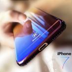 変色PC iPhone7 iphone 7plus ケース Baseus 高品質クリアーケース 光学式メッキ加工 角度 色変化 耐衝撃PCアイホン7超薄カバーケース
