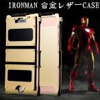 IRONMAN iPhone7 ケース iphone7plus レザーケース 手帳型 ステンレス合金カバー 時間窓 蓋を閉じたまま操作 吸盤タイプ 頑丈 おしゃれ 縦開き スタンド