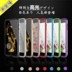 表面鏡面ガラスフィルム付き(5色あり)新登場 高光 iphone7 バンパーアルミケース iphone7plus 超薄フレームストラップホール付きネジ止め式高品質