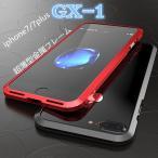 超激安 表面鏡面ガラスフィルム付き(5色あり) GX-1 アルミバンパー iphone7 iphone7plus ケース アイホン7合金フレーム 軽型薄型高品質金属メタルカバー新発売