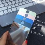 最高級iPhone7 鏡面ガラスフィルム iPhone7plus ミラーガラス メッキ加工耐衝撃フロント強化ガラス iphone7プラス液晶フィルム