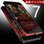 表面鏡面ガラス付き 裏面強化ガラス付き  NEW新作 魅影L型 iphone7 ケースアルミバンパー iphone7plus ねじ留め式 ストラップ穴付き専用メタルバンパー金属合金