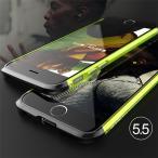 前後面強化ガラス付き(3点セット) 魅影 iphone7 iphone8 アルミバンパー iphone7plus iphone8plusケース ストラップ穴付き フレームメタルバンパー金属人気合金