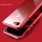 プレート付き NEW伝奇 iphone8 iphone7 アルミバンパー iphone7plus/8plusケース ねじ留め式 iphone7 plus メタルフレーム 背面透明パネルカバー金属人気合金