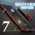表裏面強化ガラスフィルム付き(3点セット) 新登場 NEWデザイン二色亮剣 iphone7 バンパーアルミケース iphone7plus ケース ねじ留め式 メタルカバー金属人気合金