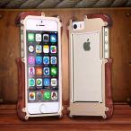 金属&ウッド 新発売 iphone SE ケース バンパーアルミ木バックレート iphone5S 木製バンパー檀木 ケースiphone5 カバーアルミ合金カバー