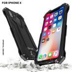 かっこいい iphone X ケース ガンダム メタル金属iphoneX アルミバンパーカバーアイホンX耐衝撃頑丈