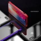 新登場iPhone X ケース 人気デザインアルミ合金フレーム 透明背面プレート iPhoneX ケース メタルバンパー クリアーバックプレート アイフォンiphoneXカバー