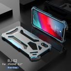 新登場 かっこいい iPhone Xs iPhone XR iPhone Xs Max ケース ガンダム メタル金属 アルミバンパーカバーアイホンXS耐衝撃頑丈5.8inch 6.1inch 6.5inch