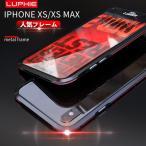 新登場 二色亮剣 iPhone Xs iPhone XR アルミバンパー ねじ留め式 iPhoneXs Max ケース LUPHIE専用メタルバンパー カバー金属人気合金