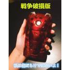 MK7〜戦損版 iPhone6 ケースカバー Iron ManアイアンマンLEDライトスマホケース大人気個性ハードカバートランスフォーマー