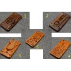 9H強化ガラス付き「5色あり」 iPhone6 iphone6 plus iphone6S ケース人気ローズウッド木彫り木製iPhone5 iphone5S iphoneSE ケース ハードアイホン高級素材