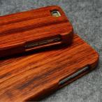 超激安 強化ガラス付き オリジナル木製 iPhone6 iphone6 plus iphone6S ケース人気ローズウッド高級木彫りカバー木製iPhoneSE iphone5Sケース