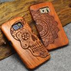 人気ローズウッド木彫りカバーiphoneX iphone7/6S/5S/plus GALAXY S8/S7edge/S6/S6edge ケース原木木製ギャラクシーNOTE8ケース 高級素材