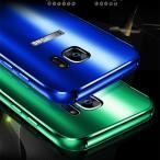 全面保護ガラスフィルム付き GALAXY S7 edge ケース アルミ バンパー 鏡面 ミラー 背面パネル付きSC-02H SCV33 ギャラクシーS6edge メタルバンパー