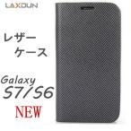 GALAXY S7 galaxyS7edge ケース カバーLAXDUN人気手帳型横開き贅沢商務スマホケースGALAXY S6/S6edge 人気カード収納SC-02H SCV33