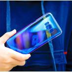 変色PC GalaxyS8 GalaxyS8+ ケース Baseus 高品質クリアーケース 光学式メッキ加工 角度 色変化 耐衝撃SC-02J SC-03J超薄カバーケース