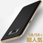 カーボン柄 Galaxy S8 Galaxy S8+ ケース 炭素繊維柄ハイブリッドS8 カバー SC-02J SC-03J SCV35 SCV36  ギャラクシーS8プラス耐衝撃