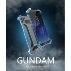 ガンダム GALAXY S8 ケース GUNDAM 最強級金属合金カバーGalaxy S8+ ケースアルミバンパーギャラクシーケース超頑丈 5.8インチ 6.2インチ