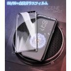 GALAXY S9 Galaxy S9+ �������饹 �����ݸ�ե���� SC-02K SCV38 SC-03K SCV39 ����饯����  �Ѿ� �ѵ��� ������ ��Ʃ��Ψ Ķ�� HD���� ¿��ͭ��