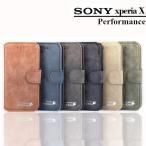 SONY Xperia X Performance レザーケース 手帳型カバー人気カード収納 SO-04H大人気 SOV33カバースマホケース