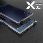 強化ガラスフィルム付き(2点セット)亮剣 Xperia XZ SO-01J ケース アルミバンパー合金フレーム 薄型高品質金属Xperiaバンパーメタルカバー人気合金