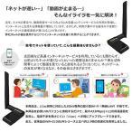 Yahoo!だいキングEPSKY 新商品!最新システム! 無線LAN 子機 信号強化 AC600Mbps 5.8GHz帯(433.3Mbps)/2.4 GHz帯(150M