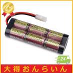 Melasta 7.2v ニッケル水素バッテリー 超大容量4200mAh ラジコン バッテリー 多種類のRCカー ボート 飛行機適用 タミ