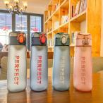 水筒 ボトル ins風 おしゃれ 透明 夏用 軽い 便利 プラスチックボトル 通勤 ランニング 体操 ヨガ トレーニング 大容量  運動水筒