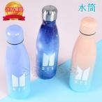 BTSグッズ 水筒 魔法瓶ポット 子供 500ML 保温力 ステンレス鋼 軽量  直飲み 学生 アウトドア 真空断熱 誕生日