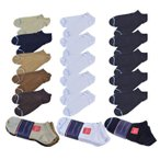 Tommy hilfiger トミーヒルフィガー /5 Pk Casual Liner ATY204 靴下 ソックス 5足セット