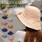 HELEN KAMINSKI ヘレンカミンスキー 帽子 プロバンス10 保存袋付き プレゼント