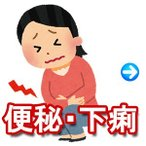 下痢の画像