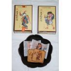 大津絵煎餅 12枚(2枚包みx6袋)