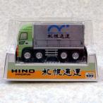 タカラトミー チョロQ 六健 オリジナル 限定 日野プロフィア 札幌通運 模型 ミニカー トラック