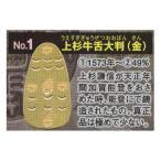 古銭コレクション 第9弾 日本の金・銀・銅貨 戦国・幕