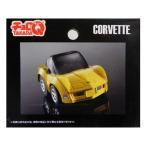 タカラトミー チョロQ U.S.Car Collection USカー コレクション CORVETTE(コルベット) 模型 ミニカー