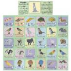 フルタ&海洋堂 チョコエッグ ペット動物コレクション 第2弾 シークレット:バステト神3種入り全33種フルコンプセット 食玩 おまけ フィギュア