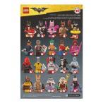 レゴ ミニフィギュア バットマン ザ・ムービー LEGO THE BATMAN MOVIE minifigures #71017 全20種フルコンプセット ミニフィグ ブロック 積み木