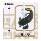 とーとつにエジプト神 ケーブルマスコット サ・タ SO-TA ソータ ガチャポン デスクトップ フィギュア