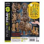 海洋堂 カプセルQ ミュージアム 日本の至宝 仏像立体図録5 邪気を祓う守護神編(再販) Buddha Statue Collection.5 全12種フルコンプセット フィギュア