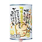 パンの缶詰 那須高原バター味 100g
