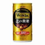 賞味期限2017年12月 ワンダ 金の微糖 アサヒ 185g 缶 30本入