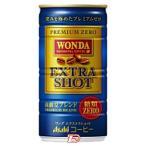 賞味期限2017年5月 ワンダ エクストラショット アサヒ 185g 缶 30本入り(6本パック×5個)