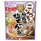 こなべっち 地鶏塩ちゃんこ鍋つゆ 濃縮 1人前(32g)×4袋 ミツカン
