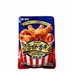 フライドチキンミックス 日本製粉 100g