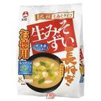 生みそずい 合わせみそ 長ねぎ 旭松食品 8食